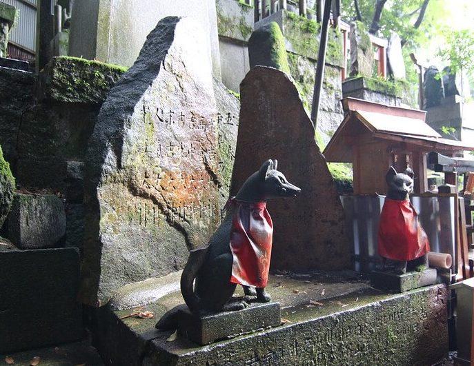 La estatuas de Kitsune