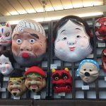 Máscara japonesa - Significado y tipos de máscaras japonesas