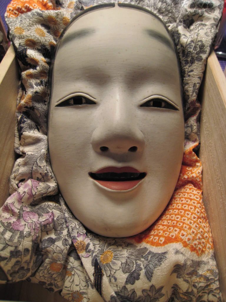 Tipos de máscaras Noh